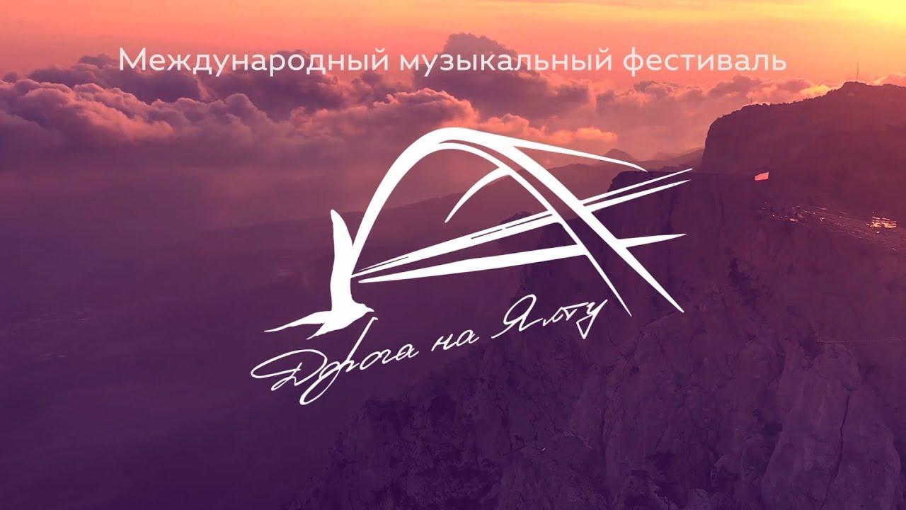 Yalta_01