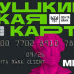 bigmaincard-2048x1315